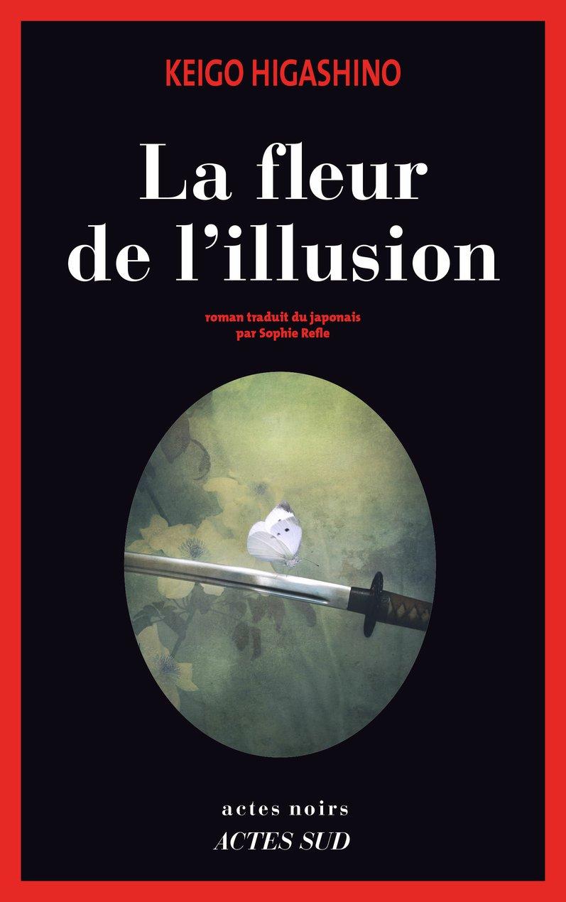 la fleur de l illusion